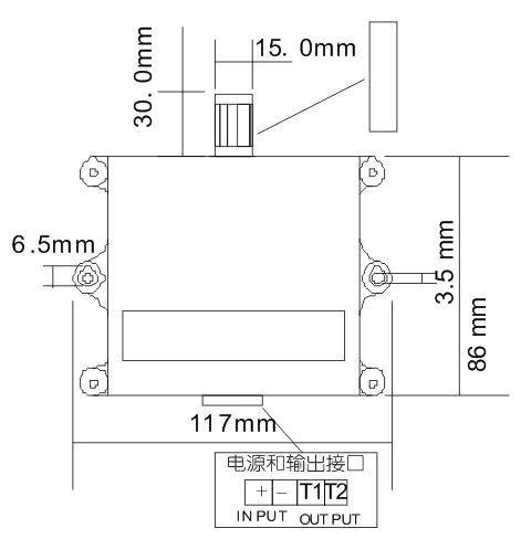 KH-706T温湿度变送器
