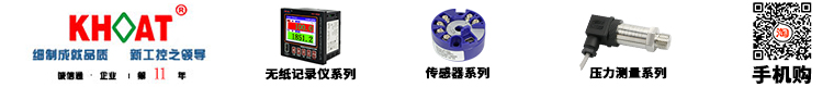 Xiamen Kehao Automation Co., Ltd