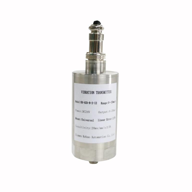 KH-HZD一体化振动变送器传感器