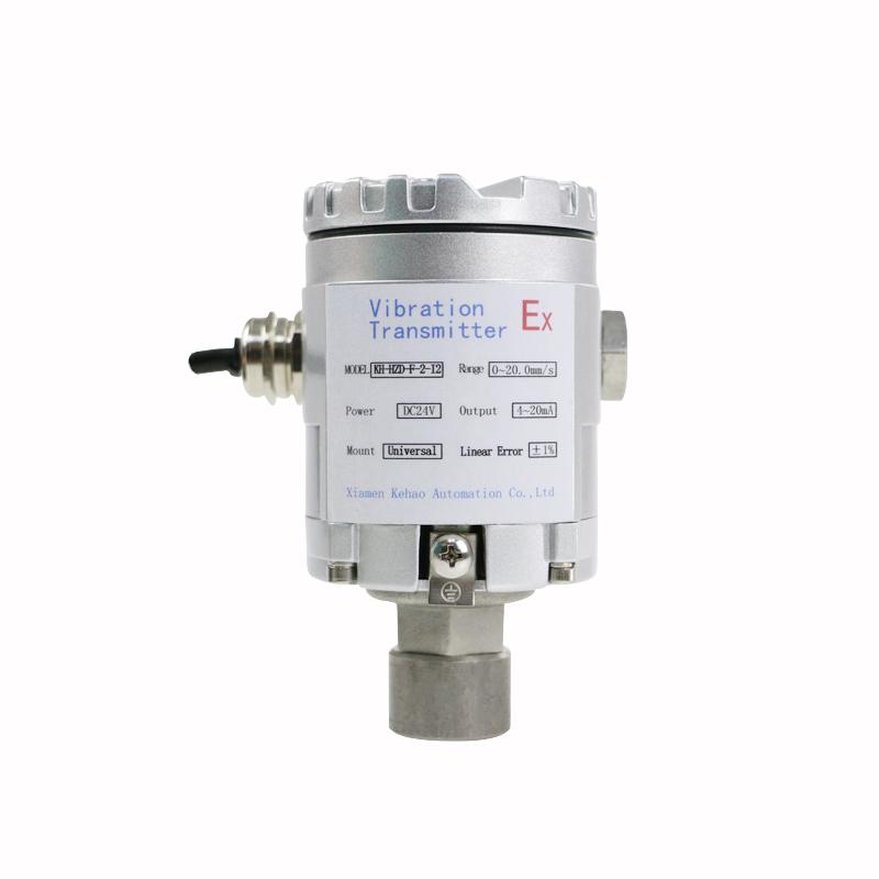 KH-HZD一体化防爆振动传感器/振动变送器